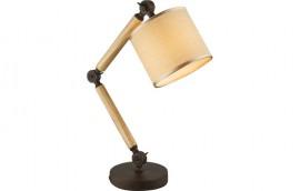 JOSH Lampada da tavolo